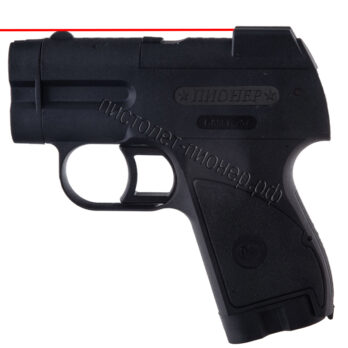 aerosol-gun-pioneer